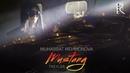 Muhabbat Mehmonova - Mustang (treyler) | Мухаббат Мехмонова - Мустанг (трейлер)