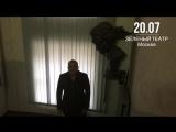 Алексей Горшенёв - приглашение на концерты памяти Михаила Горшенёва 19.07 - СПБ, 20.07 - МСК