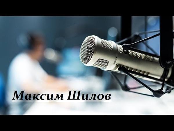 Радио Mr Guk с Сергей Сергеичем канал Чертог Змея Интереснейший гость MrGukЧЕРТОГРАСА