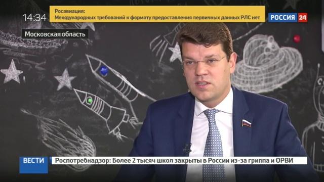 Новости на Россия 24 • Технопарк Кванториум: три направления для будущих инженеров