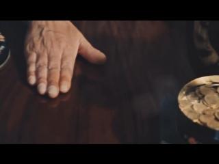 Монеты вытряхивают из трости. Бриллиантовая рука