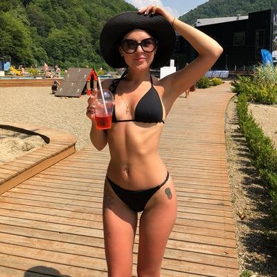 Кристина Беликова