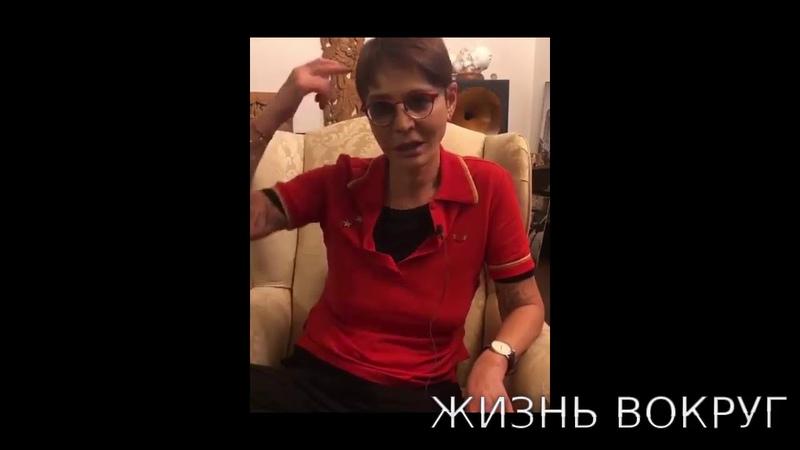Ирина Хакамада о тренингах и личности