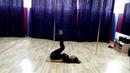 Видео-урок: кувырок с выбросом ноги (pole-dance - партер, стрип-пластика); Марина Эргле