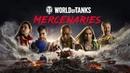 World of Tanks Mercenaries Official Teaser Trailer