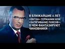 Слабоумие Медведева и его правительства достигла максимума