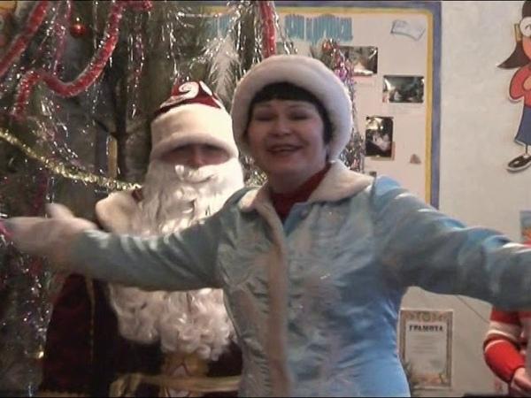 Дід Мороз та Снігурка в Білокуракинській бібліотеці, 05.01.2009