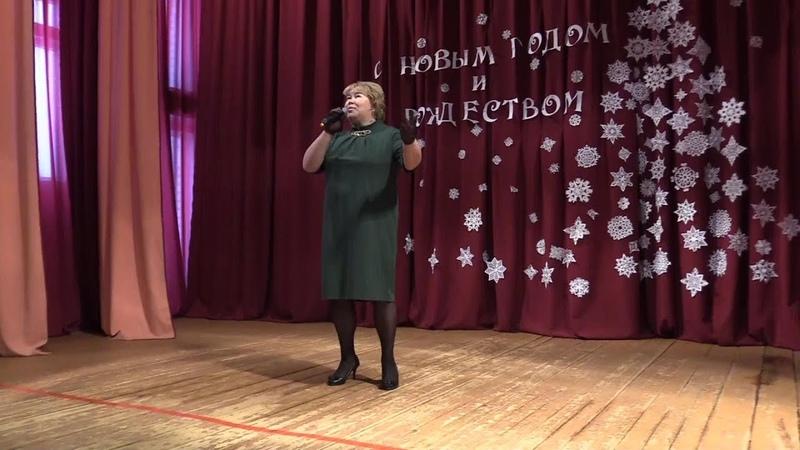 Поздравление жителей села Углянец с Новым годом и Рождеством от Ермоловой Инги Геннадьевны
