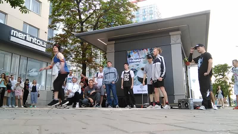 STREET BREAK DANCE JAM [part 2]_Minsk_Belarus _7 June 2019_Nemiga street_