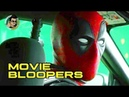 DEADPOOL 2 Uncensored Bloopers Gag Reel 1 2018 Marvel Movie