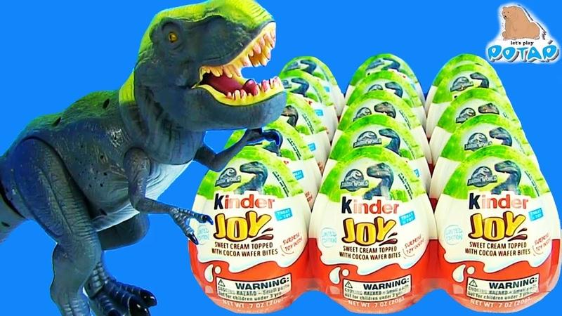 Яйца с сюрпризом Динозавры для детей Мультик для детей Киндер Сюрприз Игрушки My Toys Potap