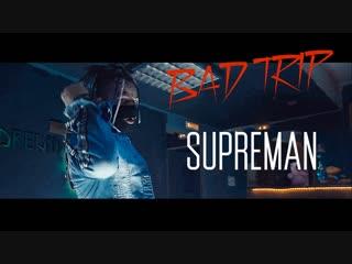 """Премьера: supreman - bad trip (альбом """"banger boy"""" 2018)"""