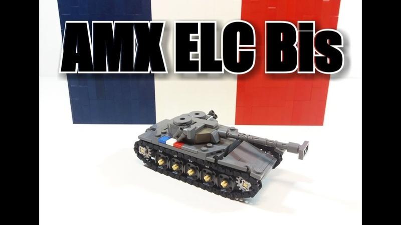 LEGO самоделка: ТАНК AMX ELC BIS. ИНСТРУКЦИЯ