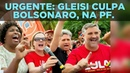 VÍDEO 5900. URGENTE: GLEISI HOFFMANN RESPONSABILIZA BOLSONARO PRESIDENTE, NA PORTARIA DA PF.
