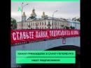 Подписывайся на канал Грибоедова | АКУЛА