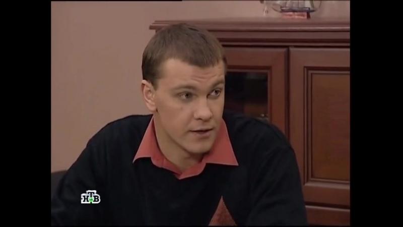 Возвращение мухтара 5 сезон 66 серия «Кепка и люстра»