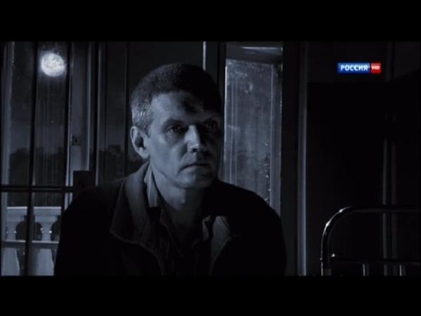 Мастер и Маргарита 2005 Россия фильм 4 серия