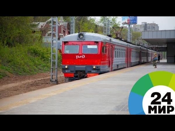 Счастливый билет проезд для московских пенсионеров станет бесплатным МИР 24