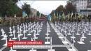 На Михайлівській площі вшанували пам'ять загиблих під Іловайськом