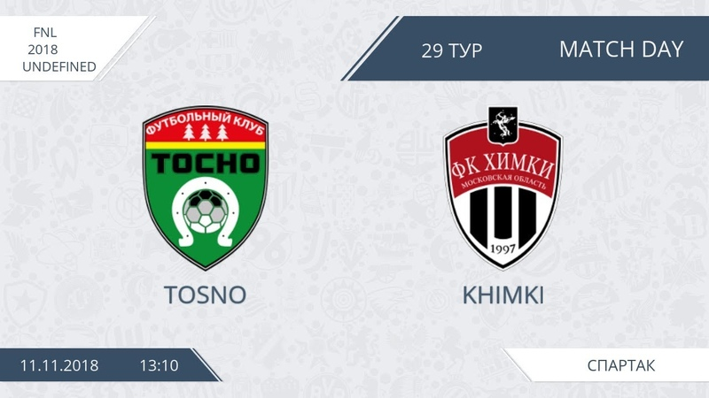 AFL18 Russia FNL Day 29 Tosno Khimki