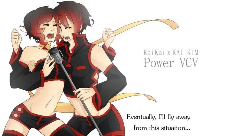 POWER APPEND DEMO - 【KaiKai KAI KIM】- Scream - 【UTAU】