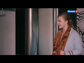 Клуб обманутых жен 03 серия (2018)