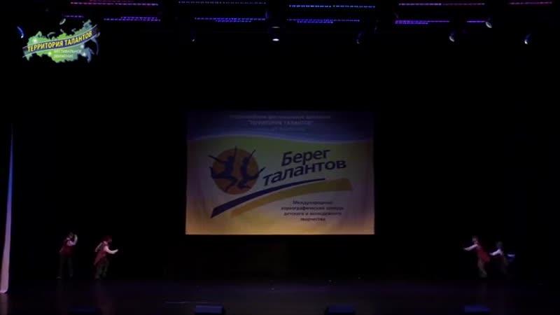 Народный ансамбль современного танца Антре, г. Стерлитамак. Берег талантов-2018