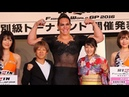 Gabi Garcia Looking Tall and Huge Besides MMA Fighters