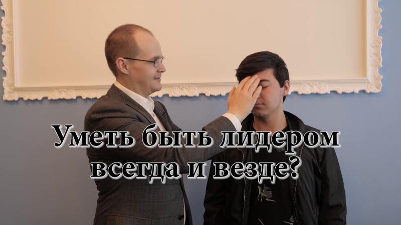 Обучение мгновенному и разговорному гипнозу 13-16 сентября в Москве!