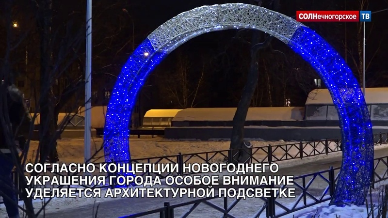 Привокзальную площадь украшают к Новому году