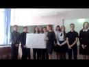Презентация Зареченской школы - Фестиваль Я выбираю жизнь!