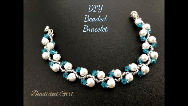 Wedding Beaded Bracelet. DIY beaded bracelet