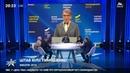 Тимошенко: Всі продажні екзит-поли були розраховані на те, щоб дезорганізувати нашу команду. НАШ