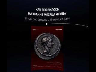 Календарь ЮниКредит Банка – Июль