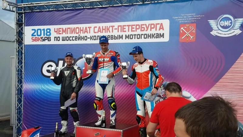 2-й этап Чемпионата Санкт-Петербурга по шоссейно-кольцевым гонкам