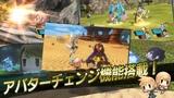 NSXBOPS4 - World of Final Fantasy Maxima