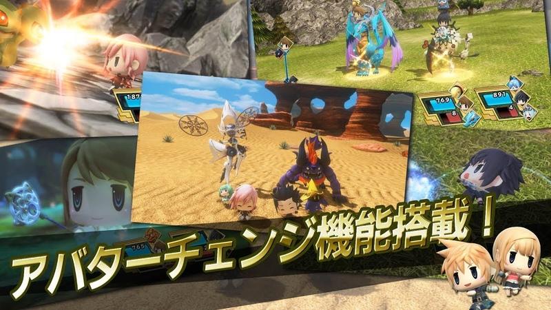 NS\XBO\PS4 - World of Final Fantasy Maxima