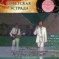 Ностальгия on Instagram ВИА Сябры - Алеся. 1981.