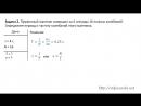 35. Решение задач по теме Механические колебания и волны