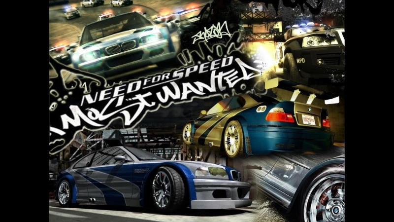 продолжаем в Need for Speed Most Wanted