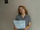 Успокой себя, девочка , читает - Ольга Новикова