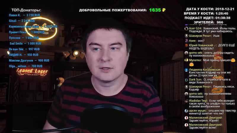 Константин_Кадавр - Любовь без смайликов