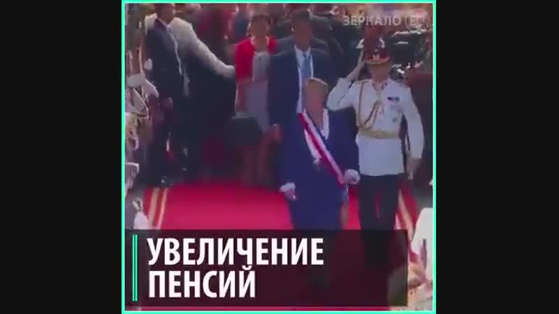 Как прощаются граждане Чили со своим президентом Мишель Бачелет,