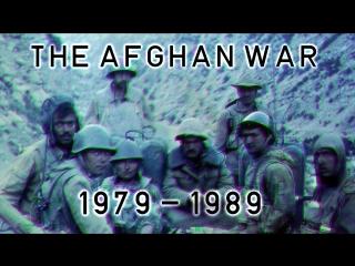 Афганская война (1979-1989) | the afghan war (1979-1989)