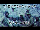 Афганская Война 1979-1989 The Afghan War 1979-1989