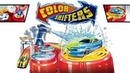 Color Blaster Playset Игровой Набор Цветной Бластер
