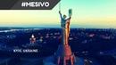 Шикарный Киев. Съемка с Квадрокоптера. Киев с Высоты Птичьего Полета Kyiv. Aerial Video From a Drone