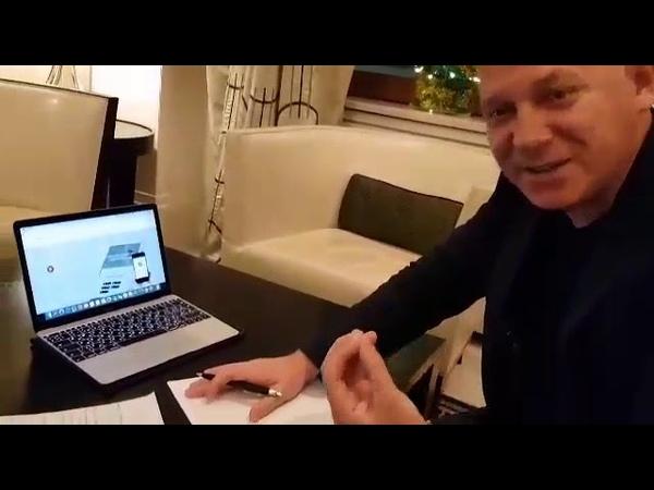 Вадим Рафальский О самой быстрорастущей криптовалюте Dagcoin
