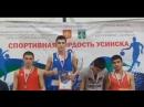 Артём Бикчураев\г.Сыктывкар\Федерация бокса 5.