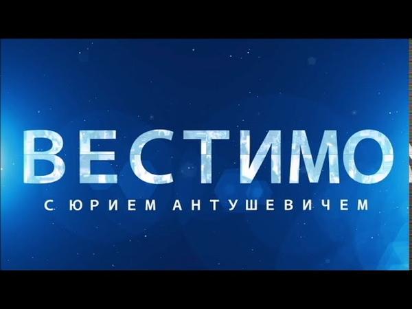 Молчание золото Почему Владимир Путин не говорит о пенсионной реформе
